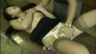 Asian, Party, School, Stockings, Student, Vintage