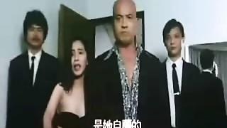 Asian,Mature,Vintage