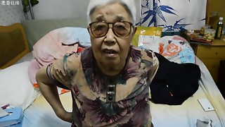 Asian, Grannies, Mature, MILF, Stepmom
