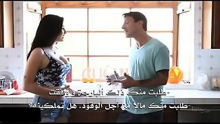Arab, Fucking, Mature, MILF, Sister, Stepmom