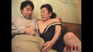 Asian, Grannies, MILF, Stepmom