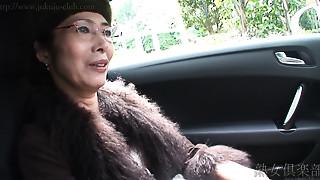 Asian, Exotic, Grannies, Mature, MILF, Stepmom